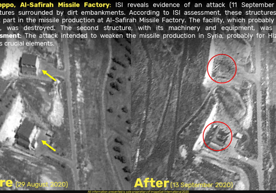 Photos by ImageSat International (ISI) show recent airstrikes on Syria.
