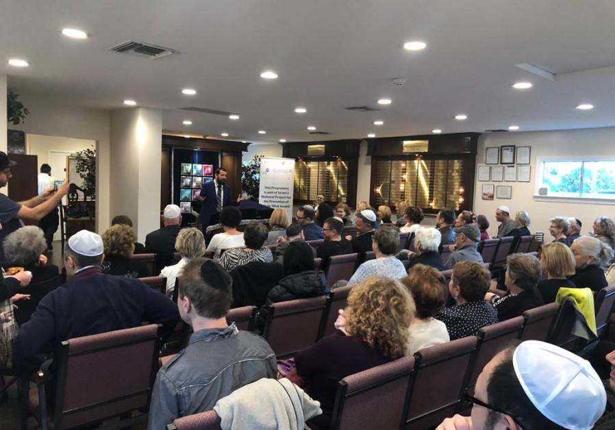 The WZO Hebrew program reaches an audience of 250,000 Jews worldwide each year. (World Zionist Organization)