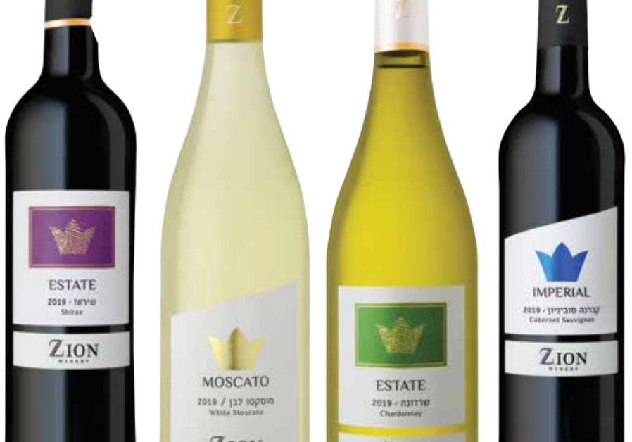 ZION'S VIBRANT vintages offer great value for the money.