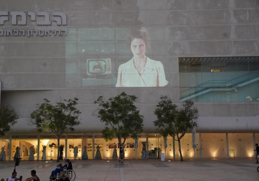 Keret and Pinto's video dance screened at Tel Aviv's Habima Square. (Credit: Rafi DELOUYA)