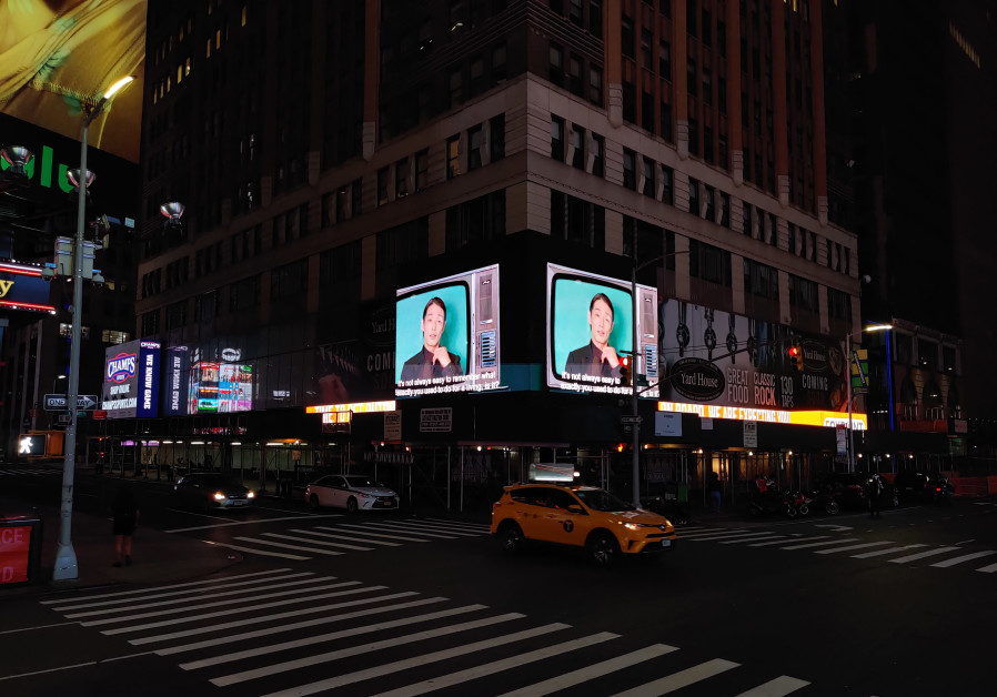 The video dance was also screened at New York City's Times Square. (Credit: Courtesy of ZAZ10TS)