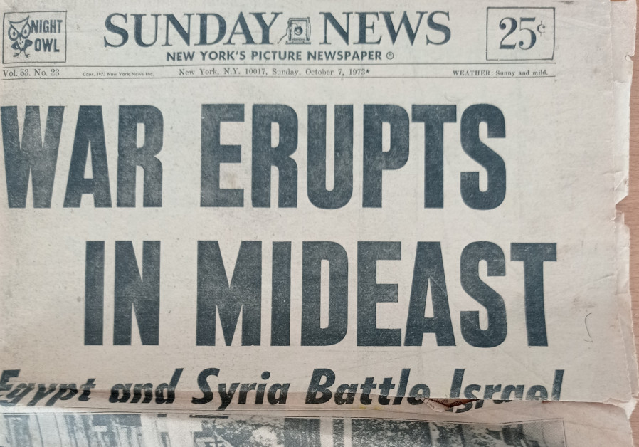 'New York Sunda News', front page, October 7, 1973. (courtesy).