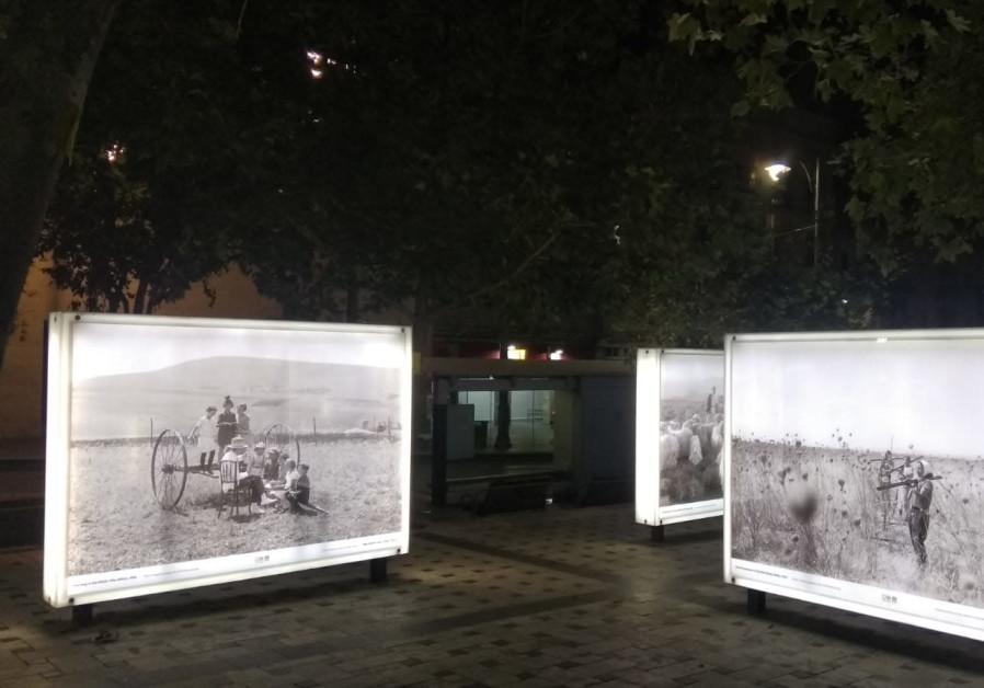 """KKL-JNF """"Through the Looking Glass"""" exhibition on display in Jerusalem, October 2020. (KKL-JNF)"""
