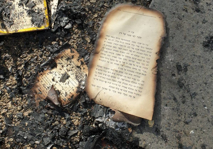 """""""Those who burn books burn free thought,"""" one Facebook used commeted. (Plus61J Media)"""