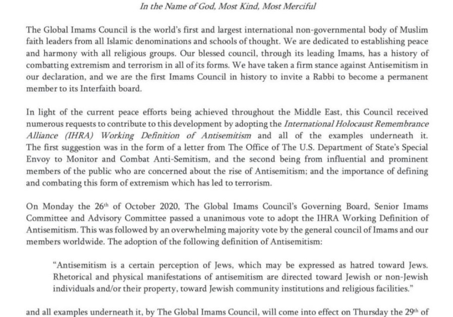 Global Imams Council press release on the adoption of the IHRA definition of antisemitism. (Credit: GIC)