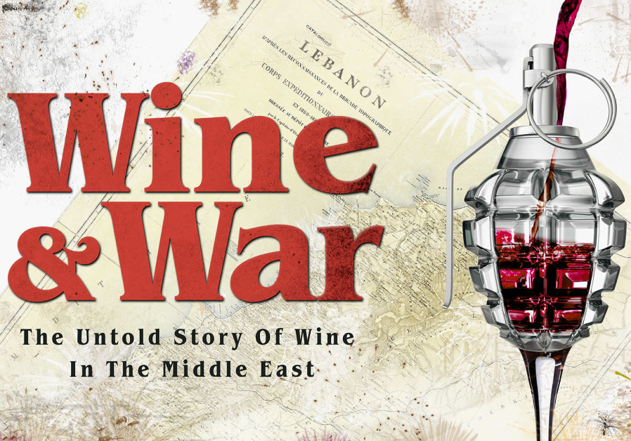 The film, Wine and War.