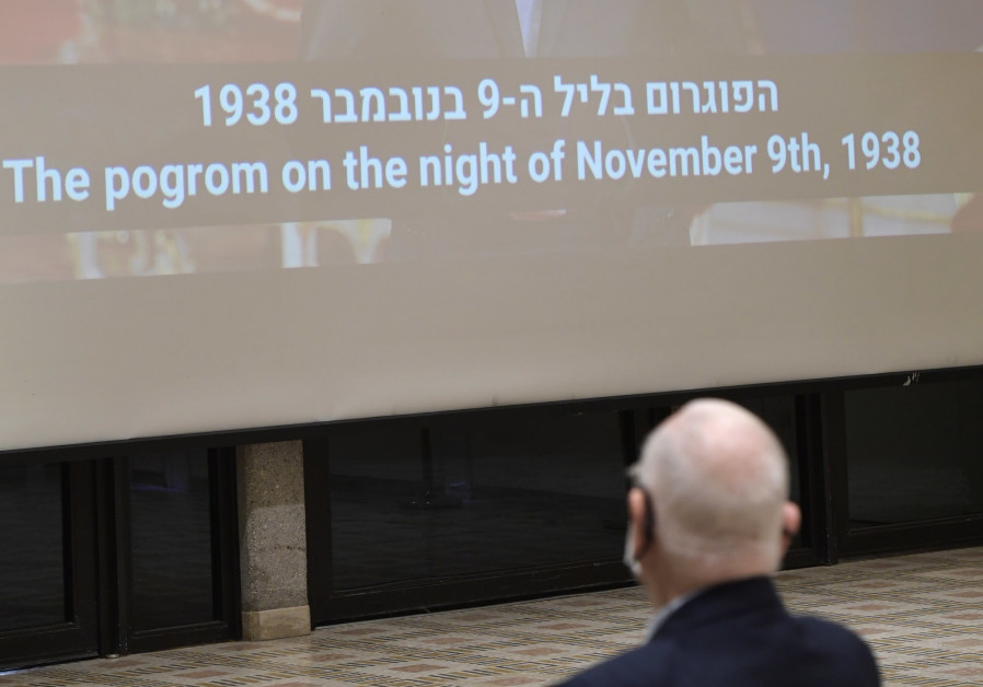 Testimonies from people who lived through the Kristallnacht were screened throughout the event, Nov. 9, 2020. (Credit: KOBY GIDEON/GPO)