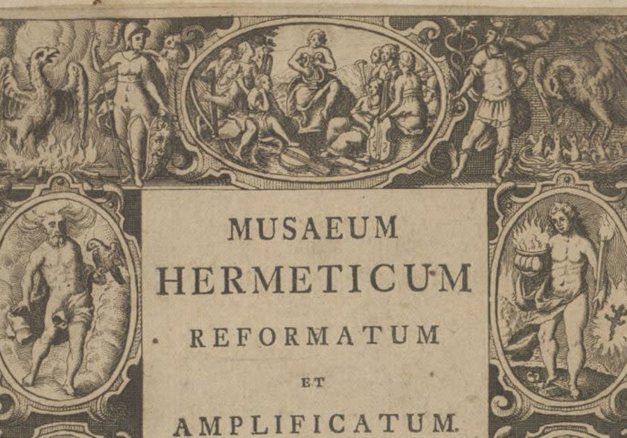 Both the phoenix and the self-sacrificing pelican appear in the frontispiece of this 1749 edition of Musaeum Hermeticum, a compendium of alchemical texts. (Photo credit: National Library of Israel collections)