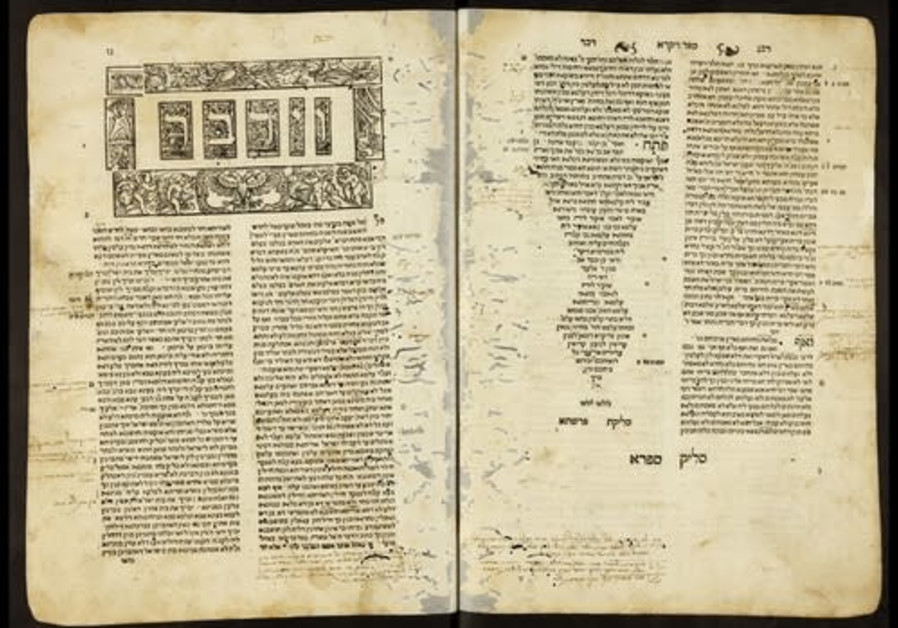 A 16th century Italian printed edition of the Kabbalistic work The Zohar, which includes mention of the phoenix. (Photo credit: National Library of Israel)