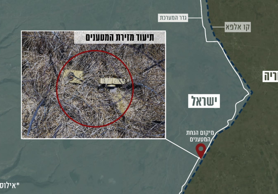 The location along Israel's border with Syria where IEDs were located (IDF Spokesperson's Unit).