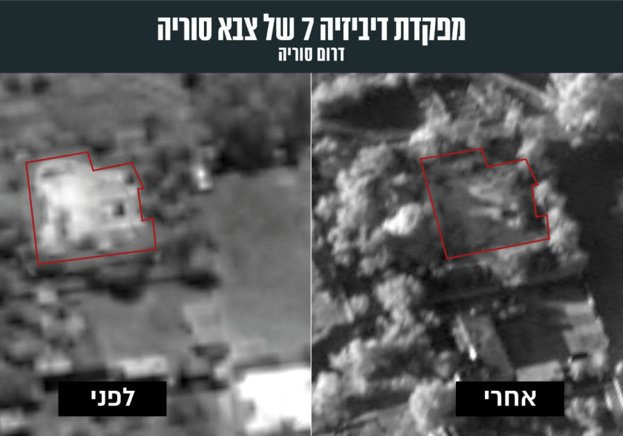 IDF strikes target belonging to Syrian military in southern Syria after explosives found along Syrian border (Credit: IDF Spokesperson's Unit)