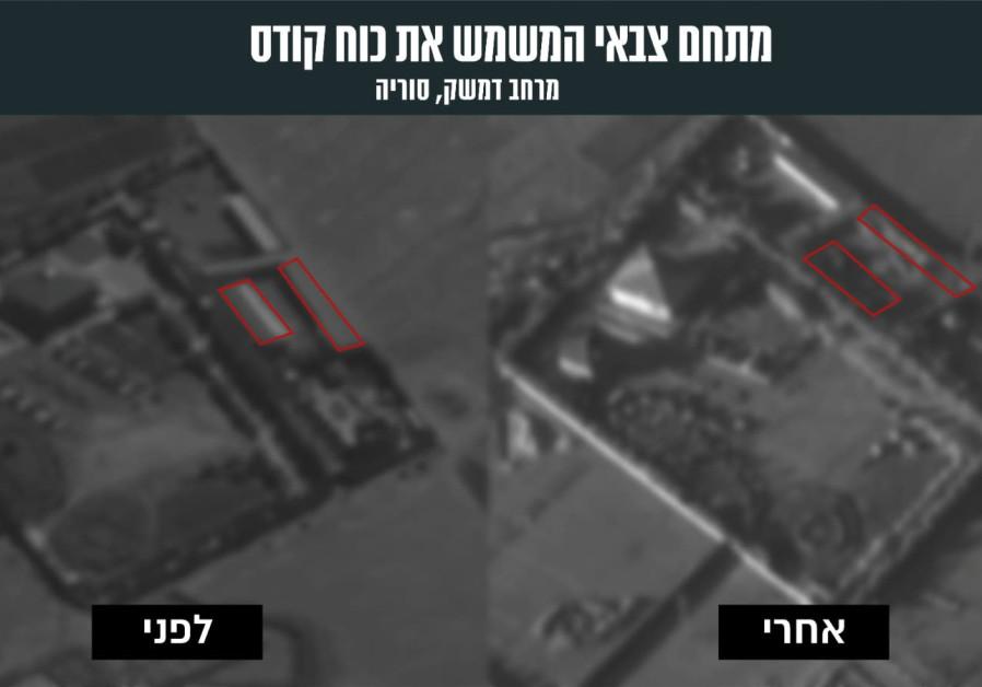 IDF strikes target belonging to IRGC Quds Force near Damascus after explosives found along Syrian border. (Credit: IDF Spokesperson's Unit)