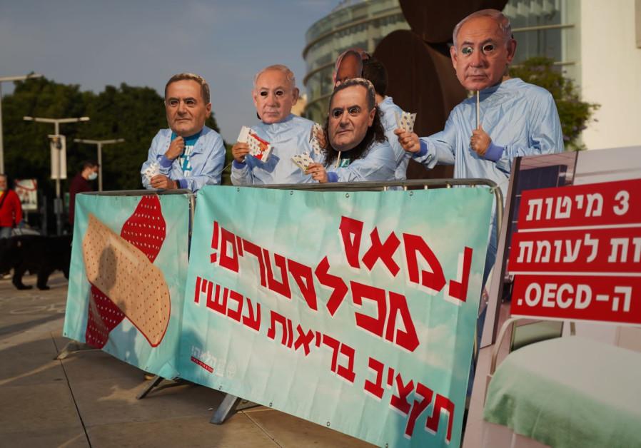 Even Finance Minister Israel Katz made an appearance, alongside Prime Minister Netanyahu and Alternate Prime Minister Benny Gantz. (Credit: Avshalom Sassoni/Maariv)