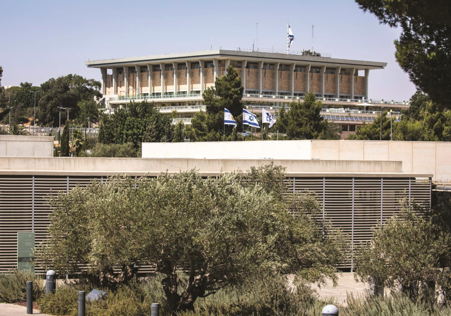 This week in Jerusalem - A round-up of city affairs