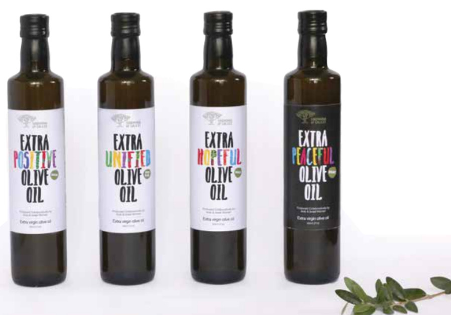 EXTRA-VIRGIN olive oils from the award-winning Sindyanna of Galilee, a joint venture between Jewish and Arab women. (Sindyanna)