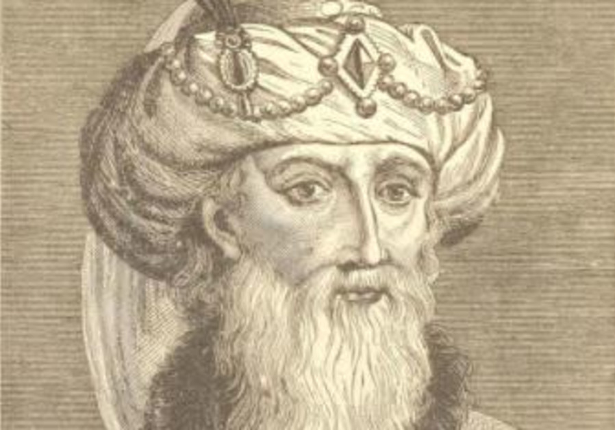 Illustration of Josephus, from The Works of Flavius Josephus. (Photo credit: National Library of Israel Digital Collection)