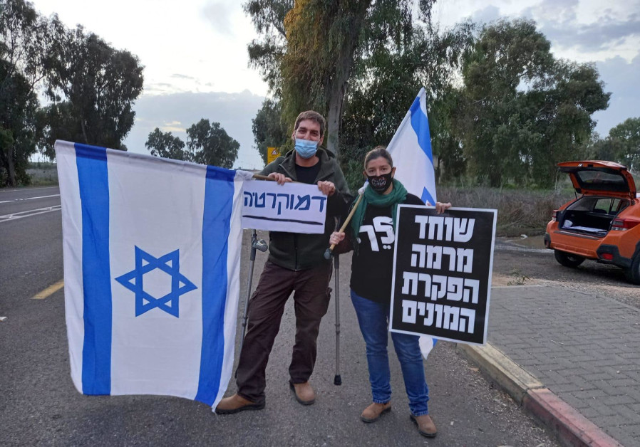 Anti-Netanyahu protesters near Moshav Eliad, Saturday, December 12, 2020. (Credit: Black Flag movement)