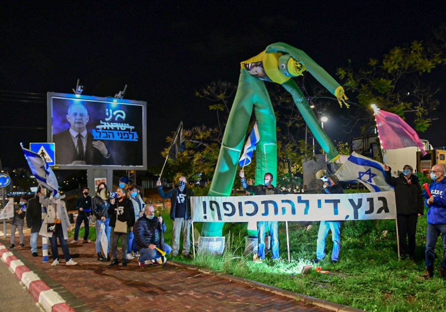Dozens of protesters gather outside of Defense Minister Benny Gantz' private residence in Rosh HaAyin, Thursday, December 17, 2020. (Credit: Ben Cohen)