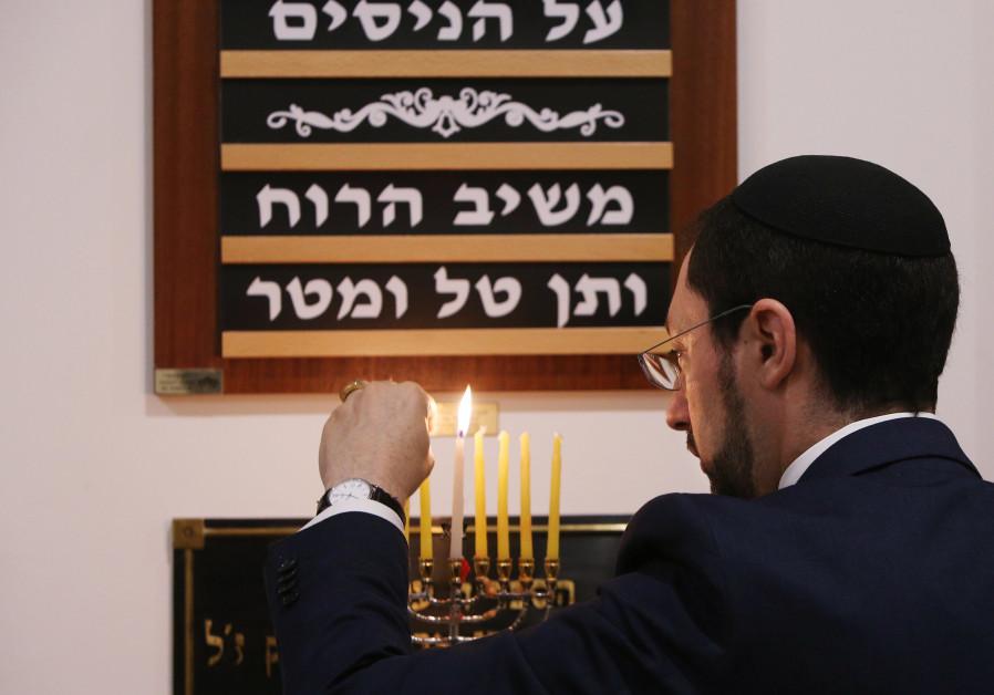 Hanukkah in Sydney. (LISA MAREE WILLIANS/GETTY IMAGES)