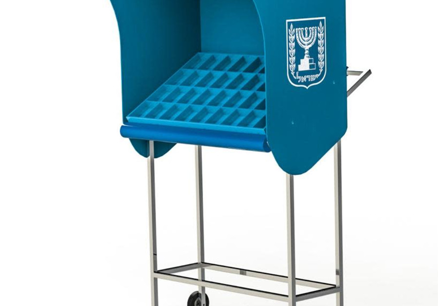 Drive-thru polling stations for March Knesset elections (Credit: Central Elections Committee)
