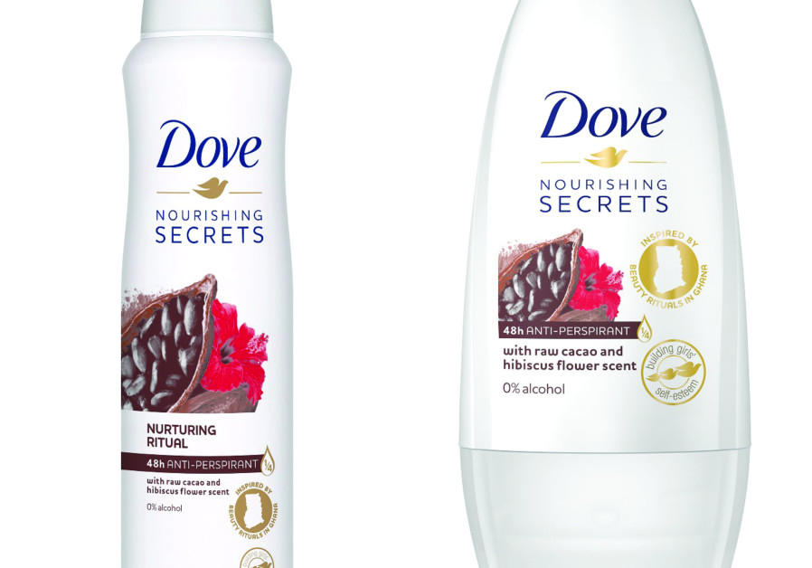 Dove's new additions to its Nourishing Secrets line of washing lotions. (Photo credit: Courtesy)