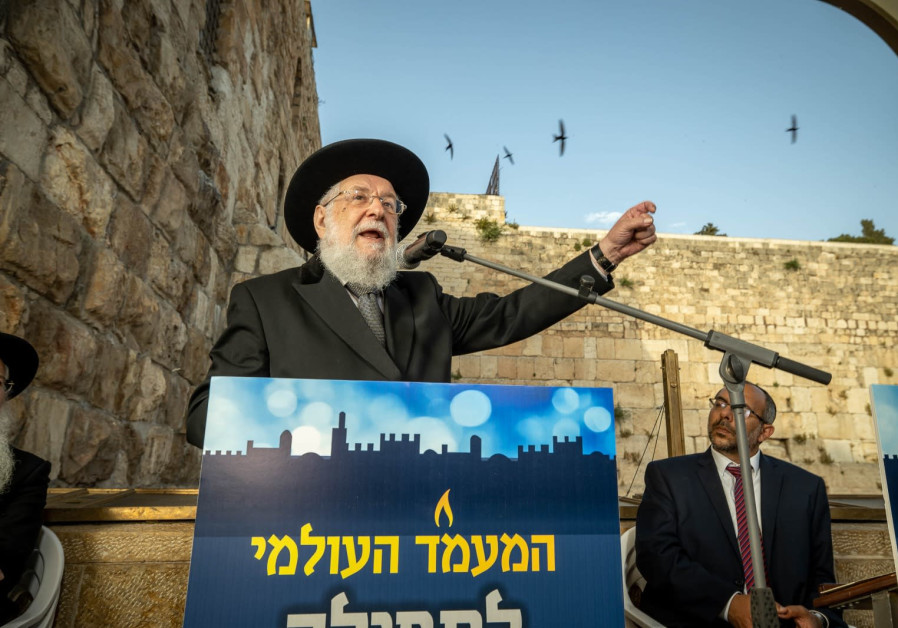 """Rabbi Yisrael Meir Lau at the world ceremony marking """"Day of Salvation and Liberation"""" in front of the Western Wall. (Credit: Eli Itkin)"""