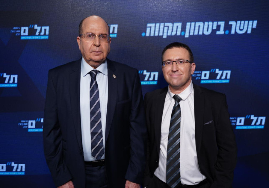 Telem leader [Moshe] Bogie Ya'alon (left), and Hagai Levine (right), former head of the Israel Association of Public Health Physicians (Credit: Itamar Shaul)