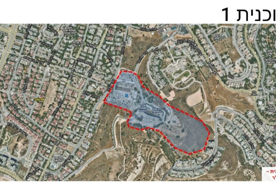 Details of the expansion plan for the current US embassy in the Jerusalem neighborhood of Arnona, January 13, 2021. (Credit: JERUSALEM MUNICIPALITY)