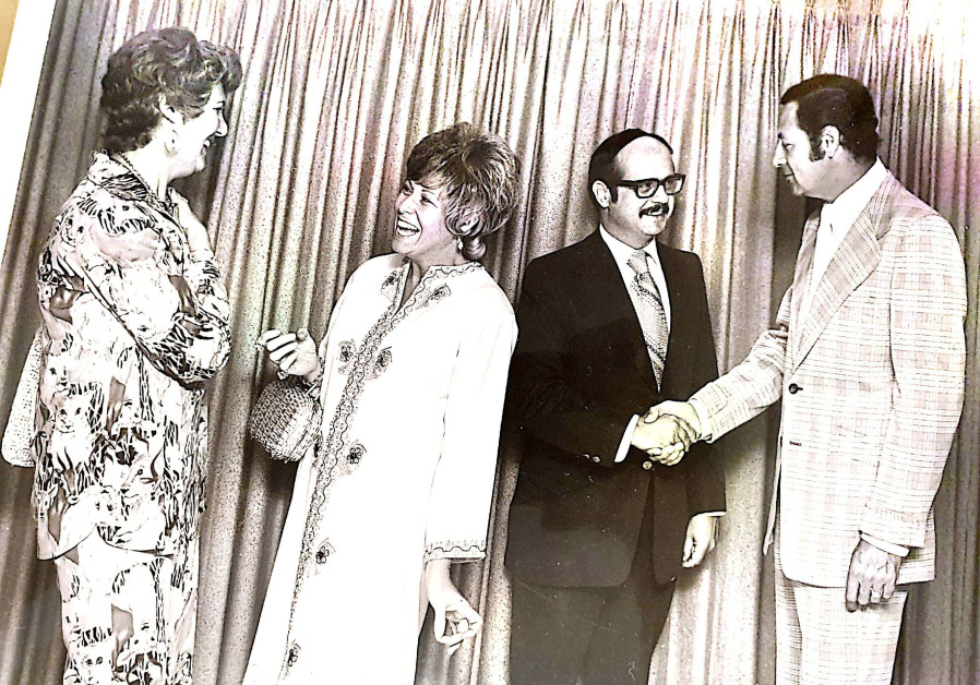 THE BAR-NERS with dignitaries in Washington, 1973. (Bar-Ner Family)
