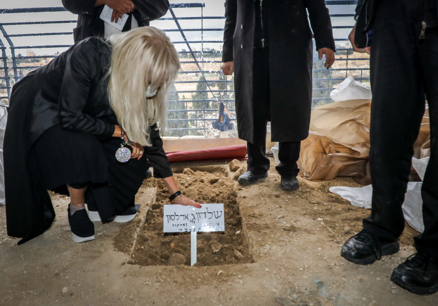 Sheldon Adelson's funeral on the Mount of Olives in Jerusalem, Friday, January 15, 2020 (Credit: OREN BEN HAKON)