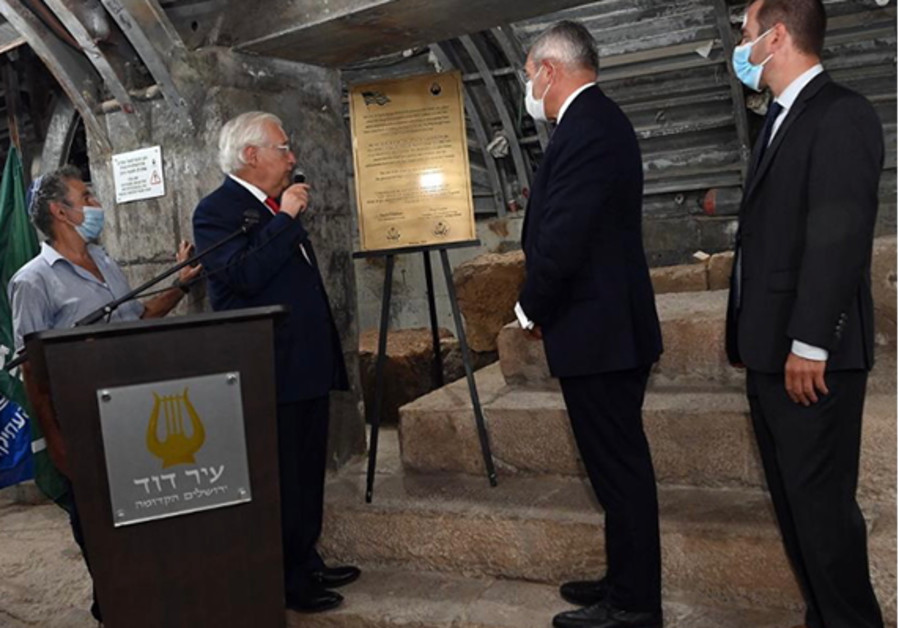 US Embassy dedicates plaque at City of David in Jerusalem, Jan. 18, 2021 (Credit: Matty Stern/US Embassy Jerusalem)