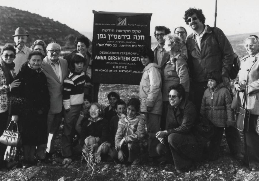 The writer's family in Israel, December 1976 (Courtesy David Geffen)