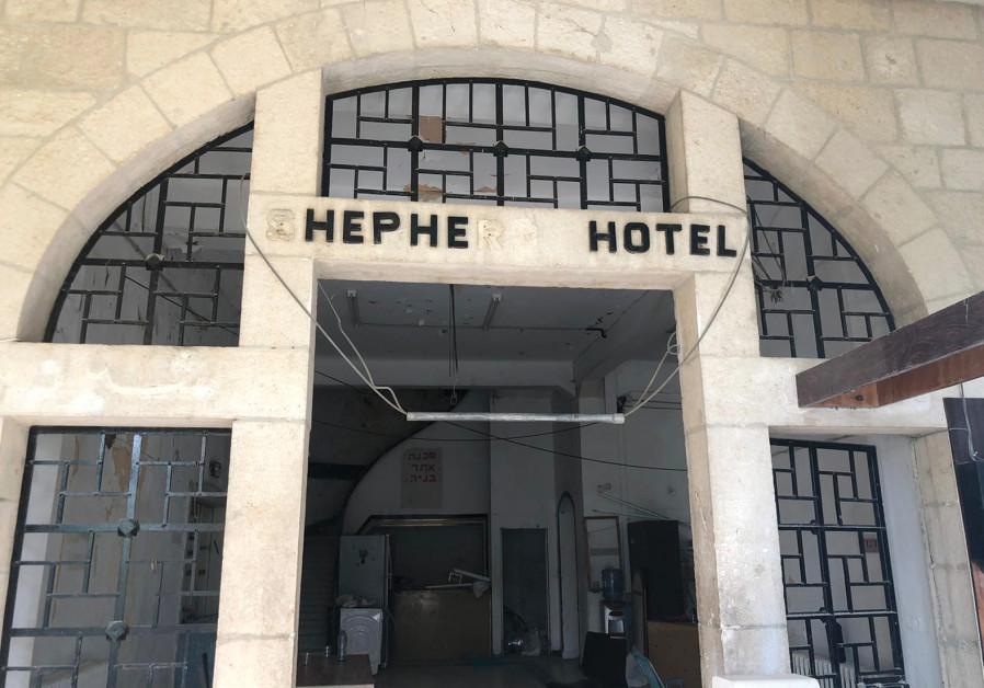 Shepherd Hotel site |(Courtesy Daniel Luria)