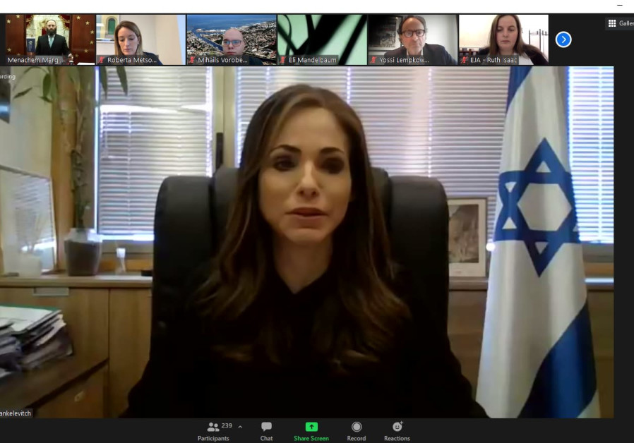 Mrs. Omer Yankelevich, Israeli Minister for Diaspora Affairs, speaks at the European Jewish Association virtual commemorative event for International Holocaust Remembrance Day, January 27, 2021. (Credit: Courtesy0