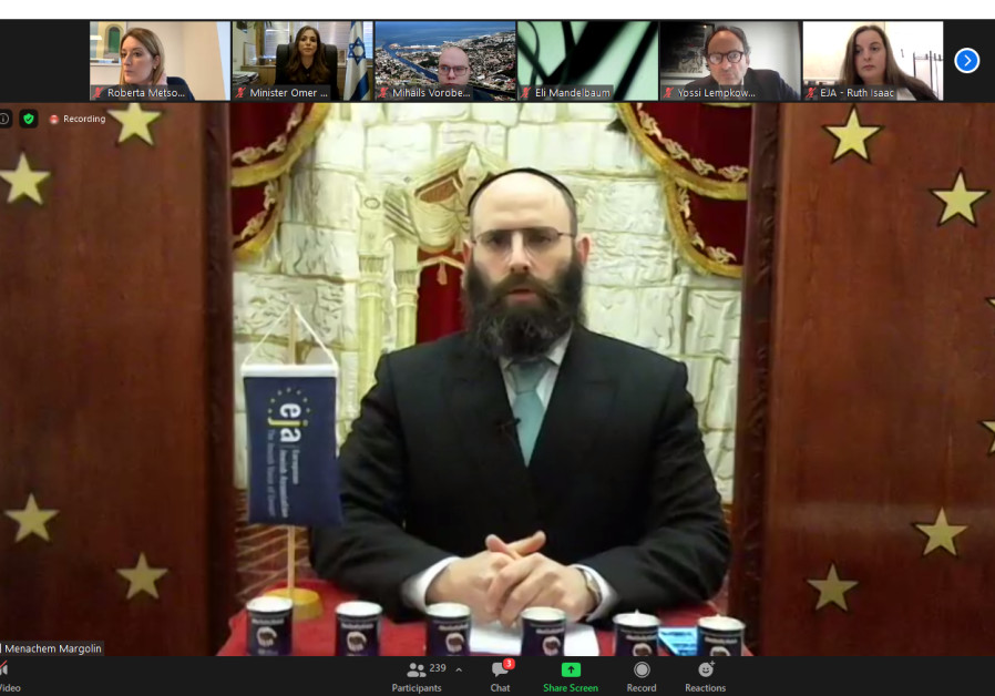 Rabbi Menachem Margolin, Chairman of the European Jewish Association, speaks at the virtual commemorative event for International Holocaust Remembrance Day, January 27, 2021. (Credit: Courtesy)