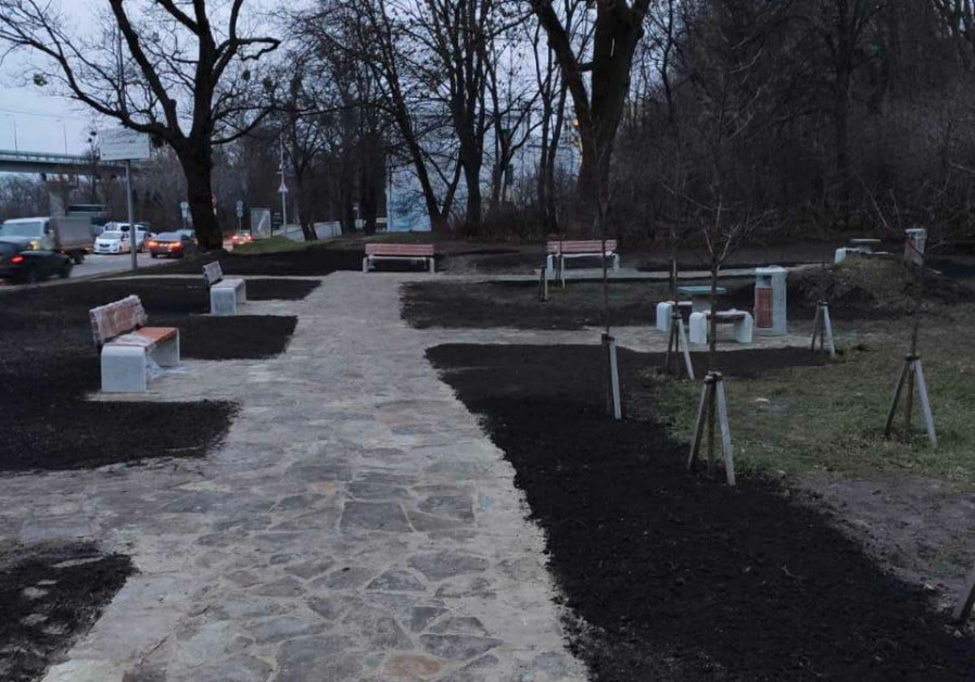 The park in the center of Kiev marking 30 years of diplomatic relations between Israel and Kiev, January 28, 2021. (Credit: ISRAELI EMBASSY IN KIEV)