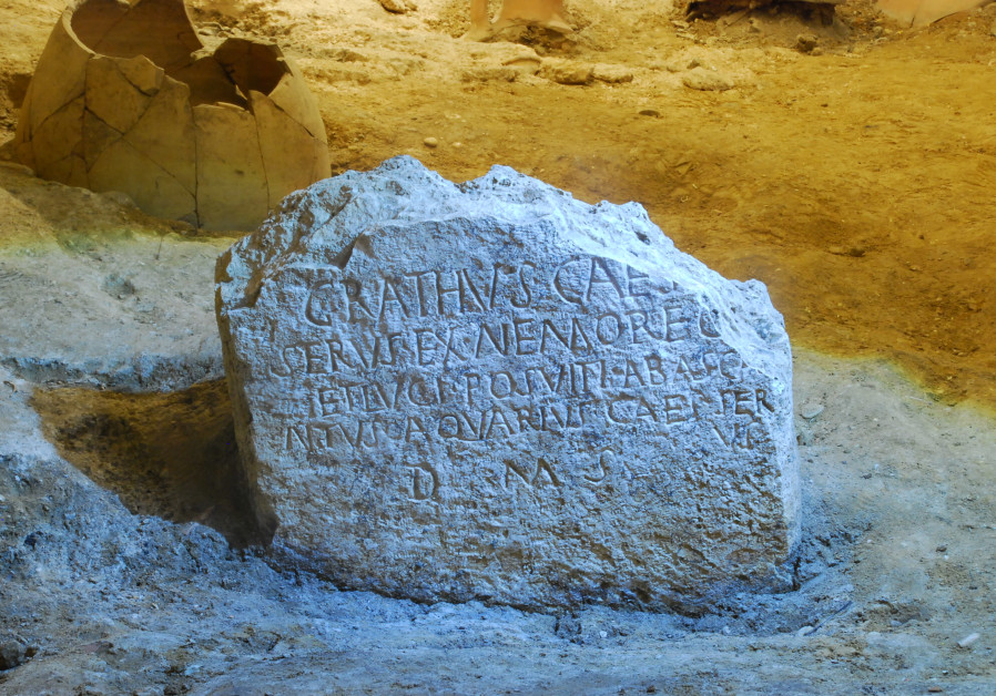 Funerary stele dedicated to a slave by the name of Grathus. (Photo credit: Vatican Museum)