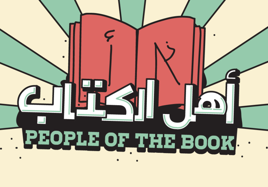 Rabbi Elhanan Miller's site, People of the Book, explains Judaism in Arabic. (Photo credit: Elhanan Miller).