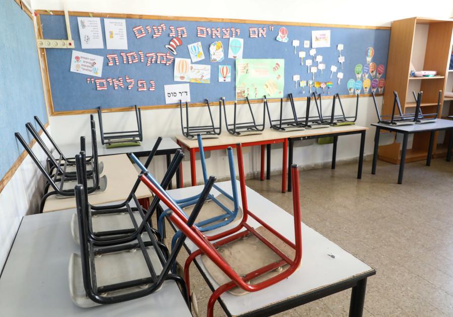 Coronavirus in Israel: More children to return to school on Wednesday