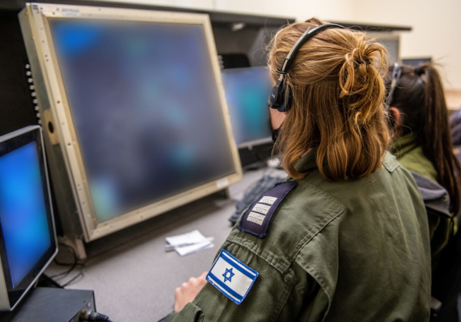Israel Air Force Unit (Credit: IAF)