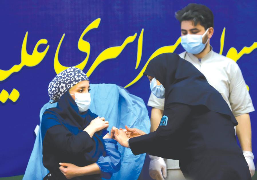 Coronavirus: Israel should give Iran vaccines - opinion