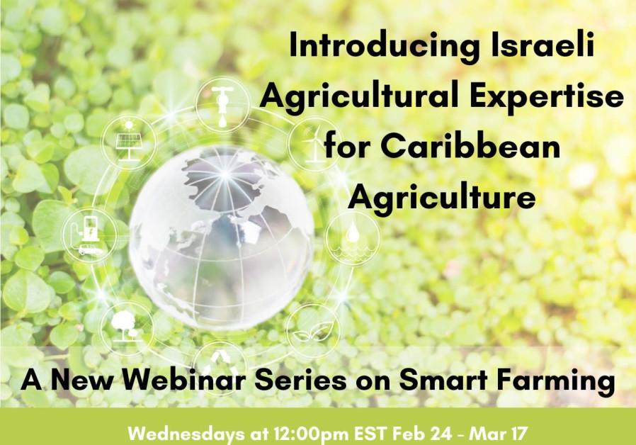 Israeli NGO to teach Israeli smart farming to the Caribbean