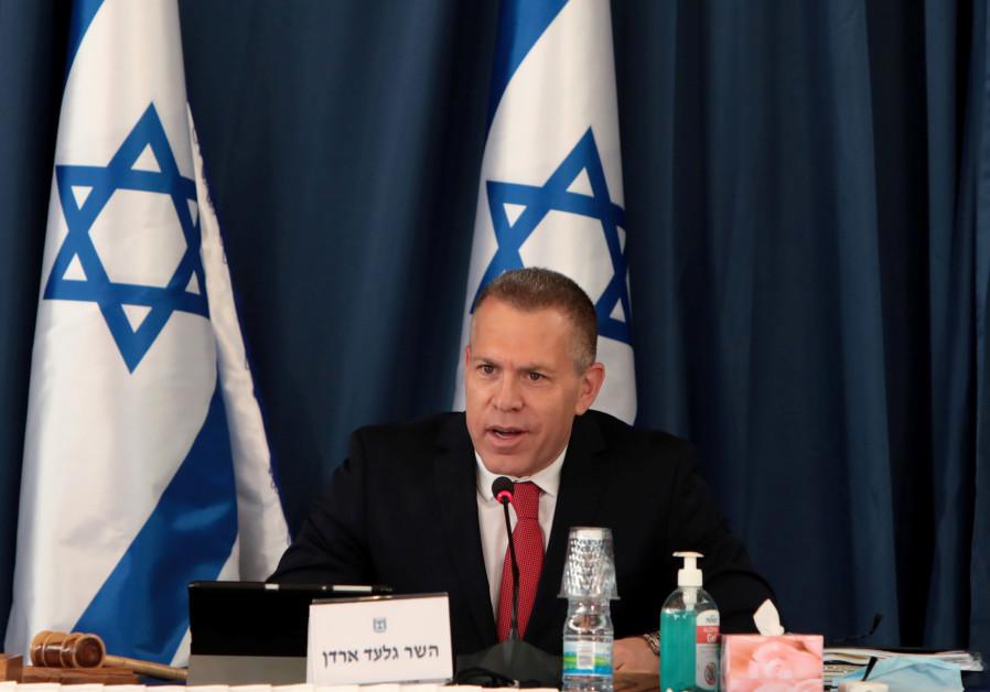 Erdan to UN: Iran responsible for attack on Israeli ship near Oman