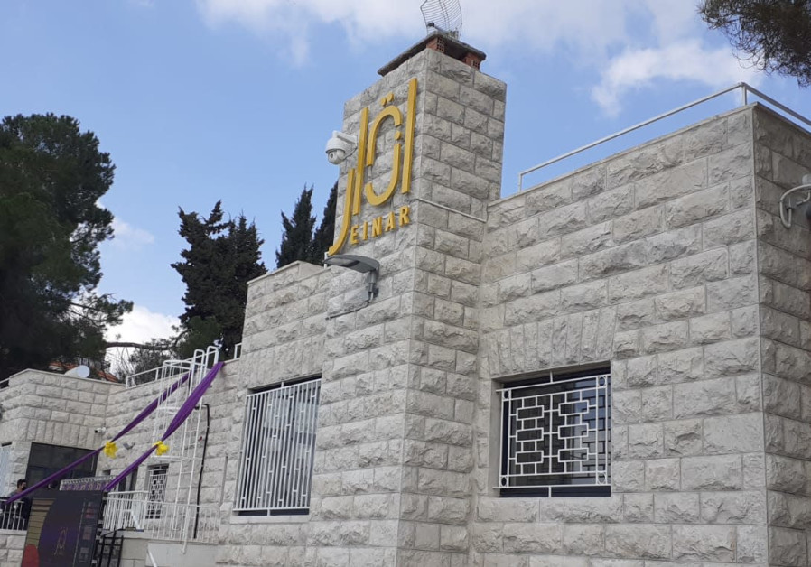 The new Youth Center in Shuafat will replace an old building that has been standing abandoned for years. (Credit: Jerusalem Municipality)