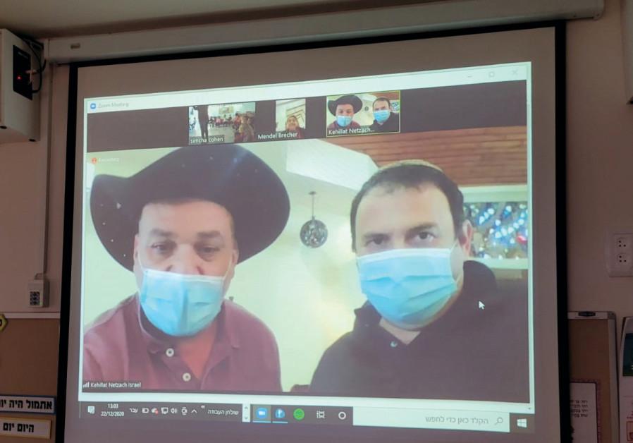 RABBI GUSTAVO SURAZSKI (right) and student rabbi Doron Rubin. (Photo credit: Netzach Israel)