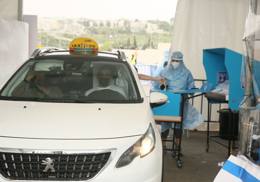 Israelis vote at special coronavirus polling places (Israel Central Election Committee).