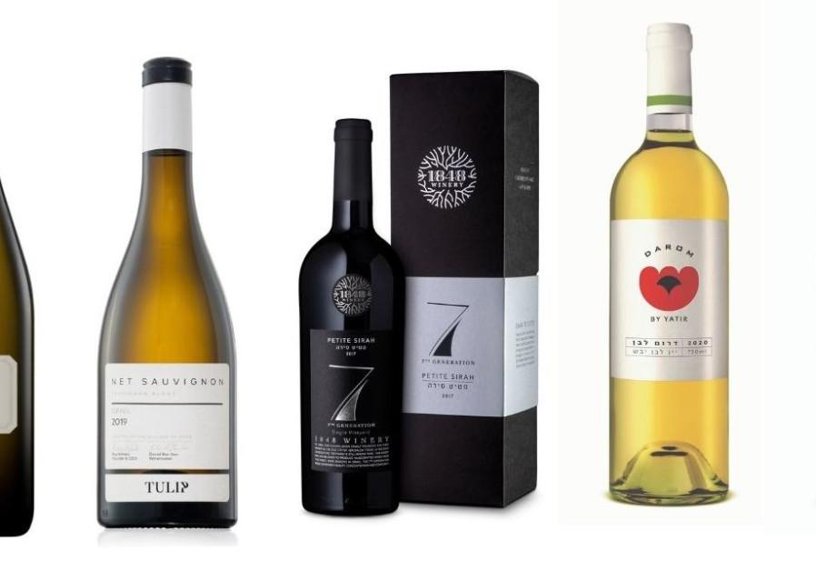 (LEFT TO right) Parfum de Binyamina; Jerusalem Vintage Chardonnay; Tulip Net Sauvignon Blanc; Bravdo Cabernet Sauvignon; 1848 Winery 7th Generation Petite Sirah; Darom White; Recanati Special Reserve. (Photo credit: Binyamina Winery; Jerusalem Wineries; Tulip Winery; Bravdo Winery; 1848 Winery; Yatir Winery; Recanati Winery)