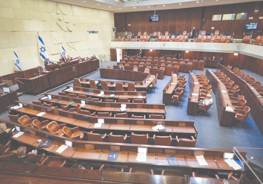 Why are there 120 Knesset seats?
