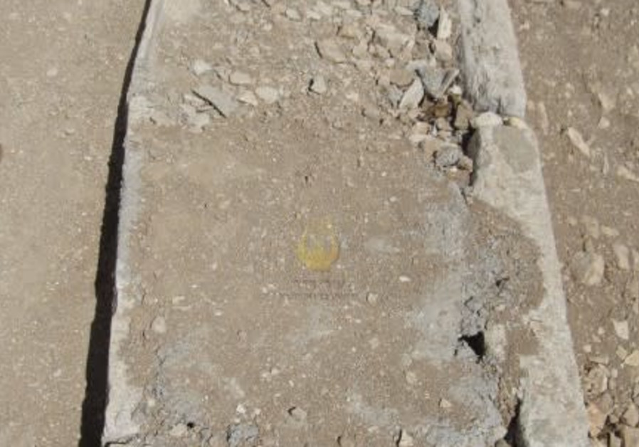 ASHER NEVER left the Old City alive. Pictured: His gravestone. (Photo credit: Courtesy Yisrael Medad)
