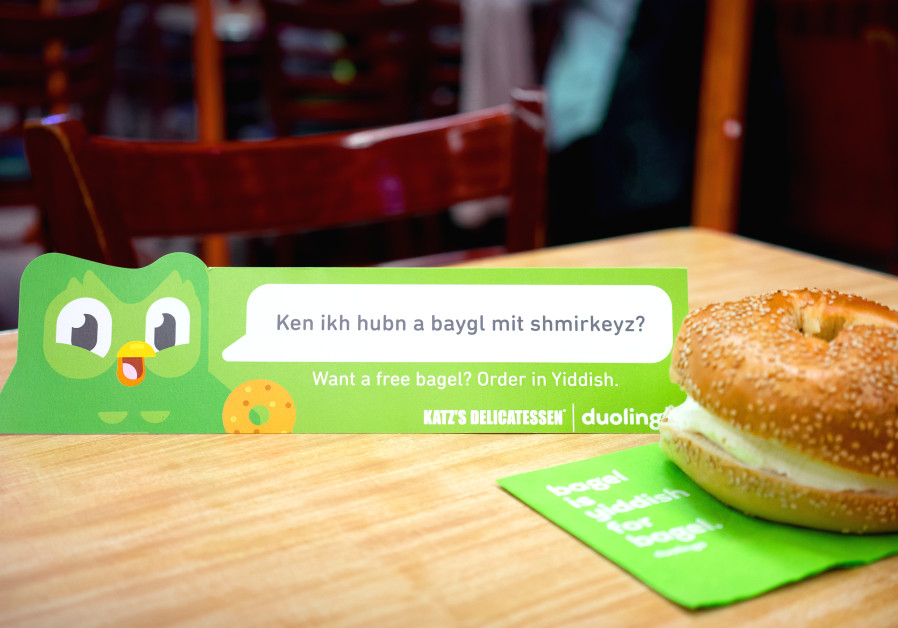The phrase customers will be required to say in order to receive their free bagel in celebration of the launch of the Yiddish language course on Duolingo. (Credit: Courtesy)